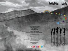 Teatr_Lalek_dla_dzieci_Warszawa