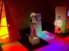 Teatr Gry i Ludzie